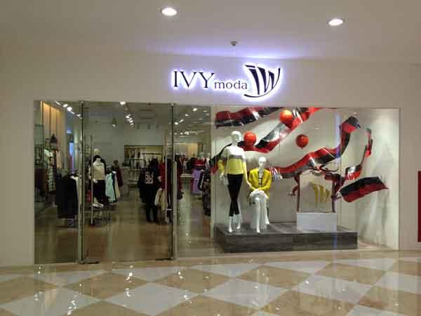 Ivy Moda có thiết kế độc đáo và táo bạo