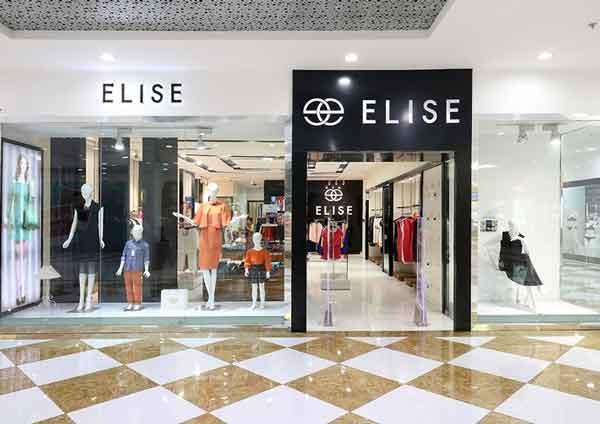 Elise có thiết kế nữ tính, duyên dáng và gợi cảm